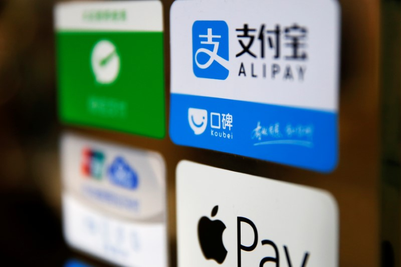 Alibaba Plans Simultaneous, Blockbuster Listings in Hong Kong and Shanghai