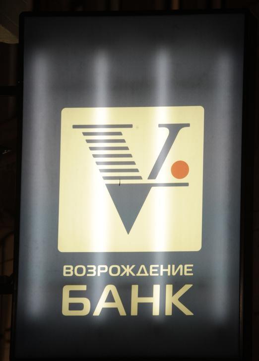 Акции банка «Возрождение» взлетели на 10% на новостях о его покупке госбанком ВТБ