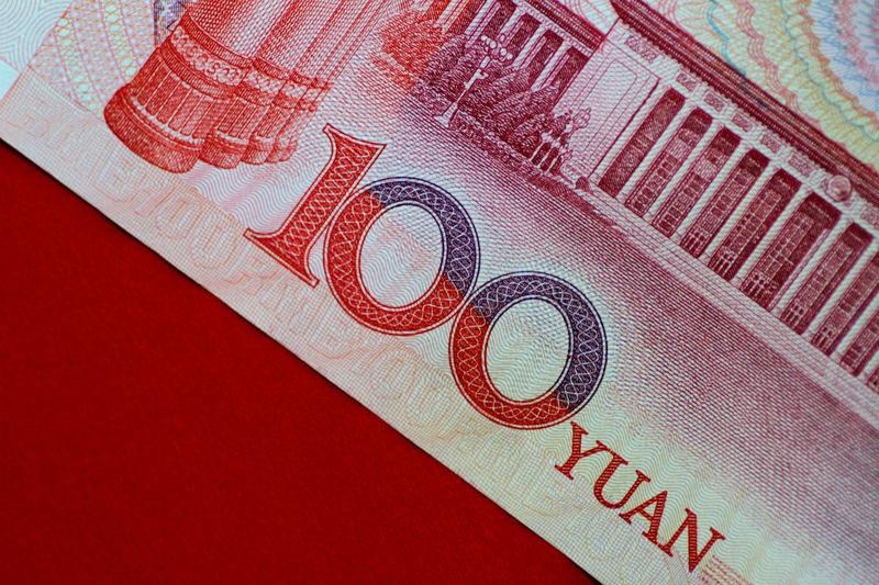 Forex - PBOC Sets Yuan Parity At 6.5810 Against Dollar, Strongest Since Oct. 12