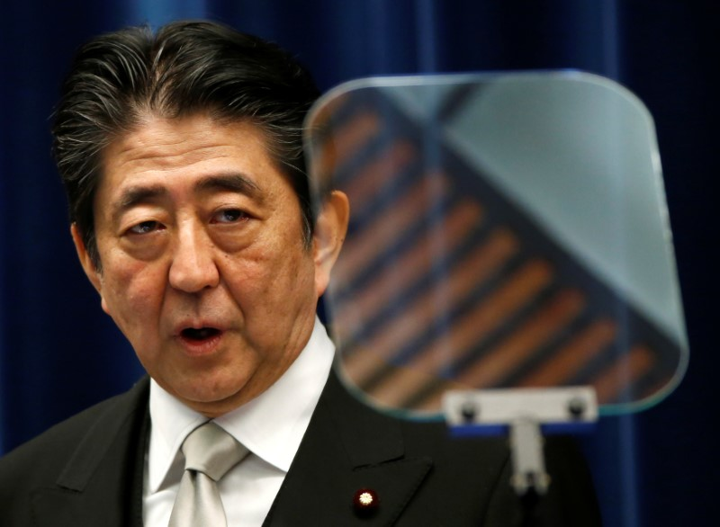 Japan's Suga Favorite to Succeed Abe After Party Limits Vote