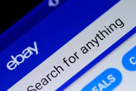 ebay quotazioni quotazione azioni mps
