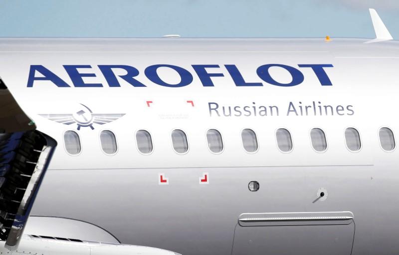 Цена на билеты «Аэрофлота» вырастет на 200 рублей
