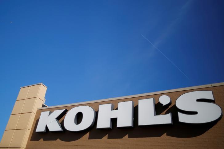Kohl's Snags Sephora Partnership on Heels of Target's Ulta Deal