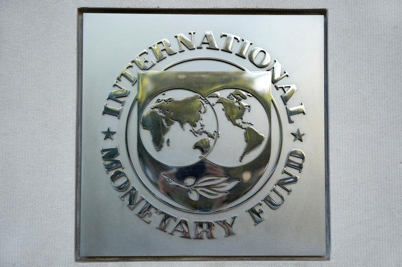 IMF, Türkiye ekonomisi için 2021 ve 2022 tahminlerini güncelledi