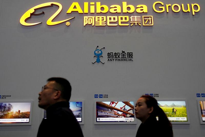 США рассматривают возможность включения Alibaba и Tencent в