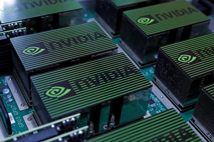 Nvidia Slips As Report Says Arm Buyout May Take Time