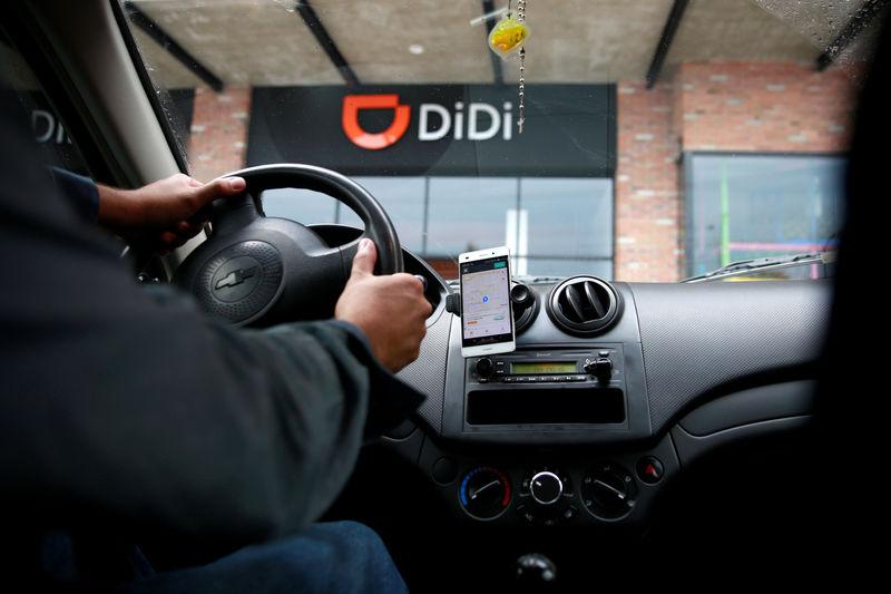 Китайский сервис такси Didi будет добавлен в S&P 500 и Dow Jones