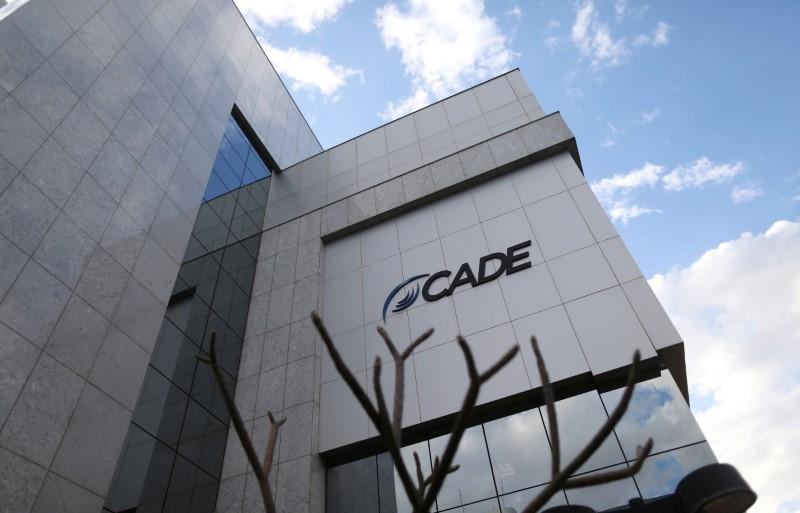 Procurador do Cade é contra rever fusão entre Nestlé e Garoto