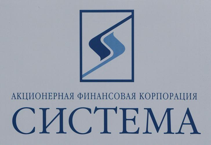 АФК «Система» готовит Segezha Group к IPO в 2021 году