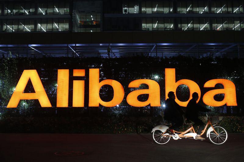 JPMorgan: настало время для покупки акций китайских Big Tech