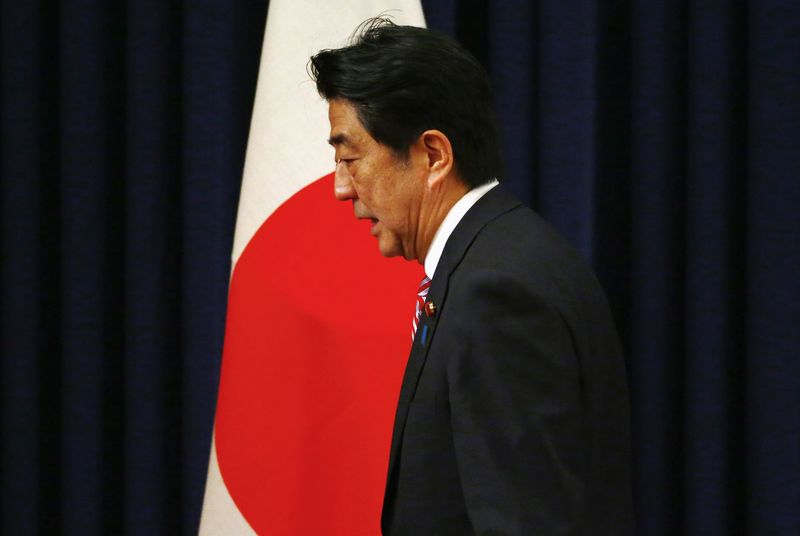 Japonya'da Başbakan Abe'nin yerine gelecek isimler arasında eski Savunma Bakanı Ishiba öne çıkıyor