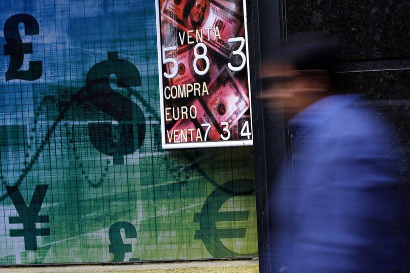 東京為替:ドル・円は動意薄、NY市場の地合い悪化に警戒も