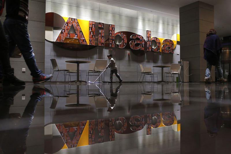 Alibaba, JD och Didi minskar när Kina försöker skärpa konkurrensreglerna