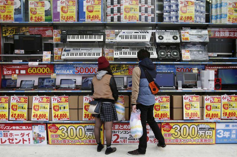 Потребительские цены в Японии в мае снизились на 0,4%