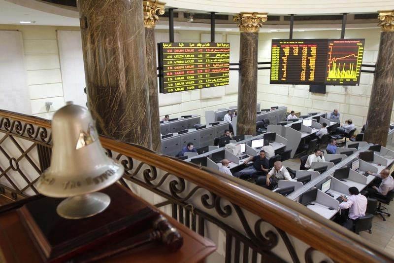 Los índices de Emiratos Árabes Unidos cierran a la baja; el DFM General cae un 0,09%