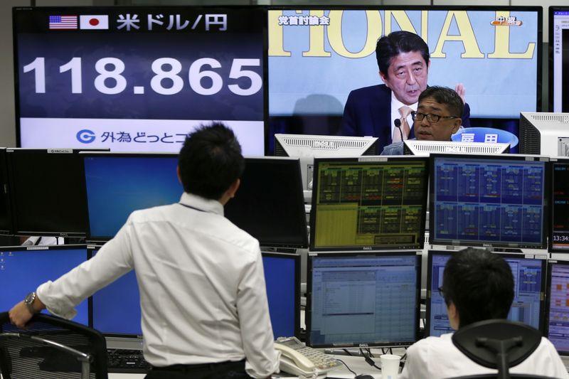 מדדי המניות ביפן עלו בנעילת המסחר; מדד ניקיי 225 הוסיף 0.38%