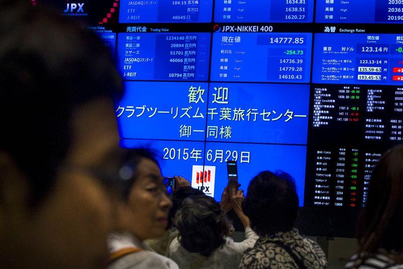 Japonya piyasaları kapanışta düştü; Nikkei 225 1,63% değer kaybetti