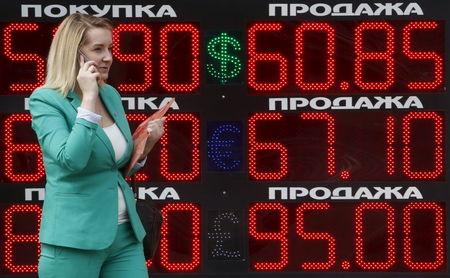 "Средний курс юаня со сроком расчетов ""завтра"" по итогам торгов составил 11,2575 руб."