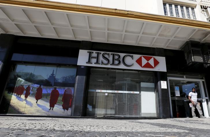 El mayor banco de Europa, HSBC, gana un 268% más en la primer mitad de 2021