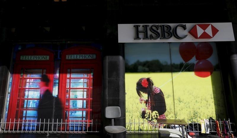 European Stocks Higher;  HSBC, AXA Earnings Boost Sentiment
