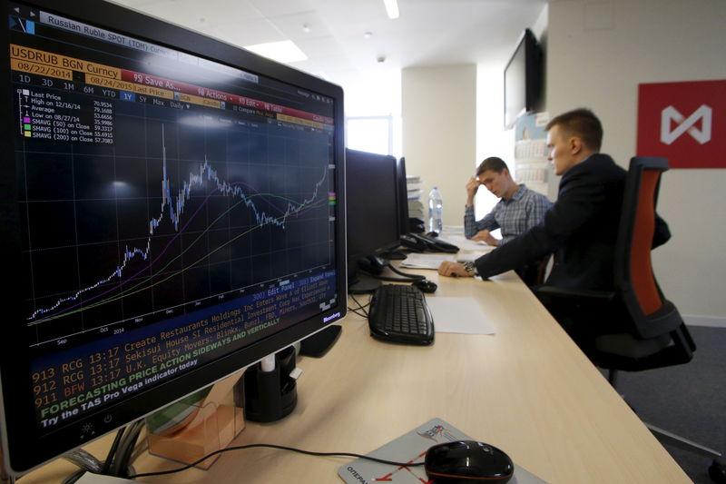 Rusya piyasaları kapanışta yükseldi; MOEX Russia 0,04% değer kazandı