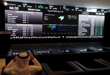 مؤشرات الأسهم في السعوديه هبطت عند نهاية جلسة اليوم