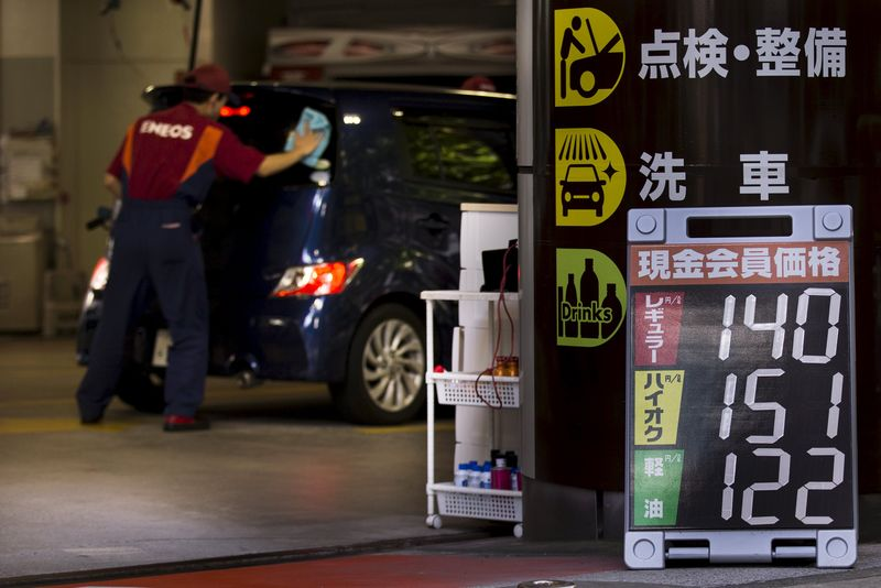 Japan's service sector activity shrinks for fourth month in May: PMI