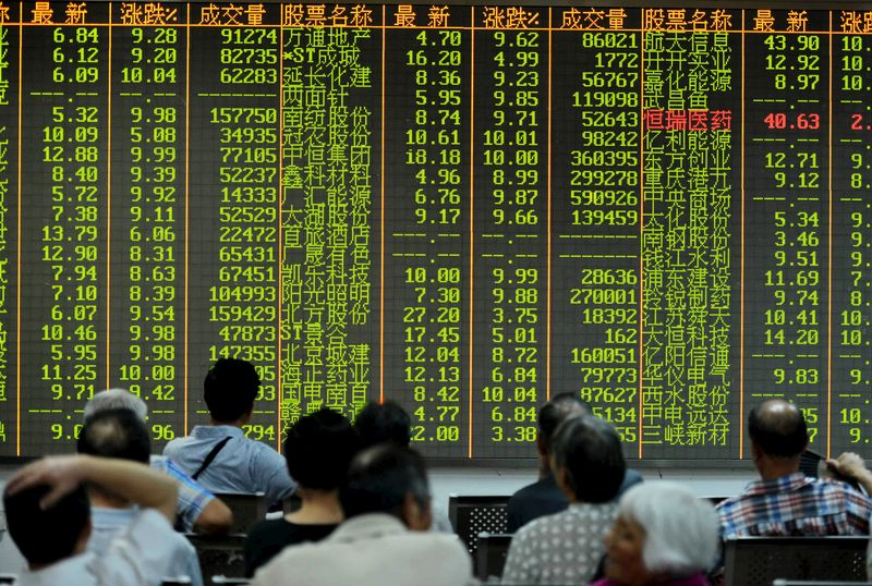 China stocks lower at close of trade; Shanghai Composite down 1.38%