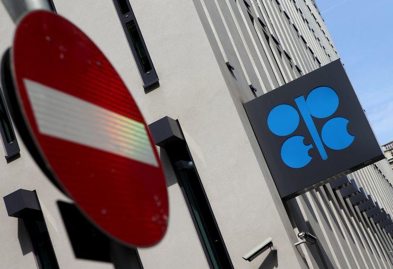 環球市場:歐央行傳出鷹派聲音,OPEC+會議來襲