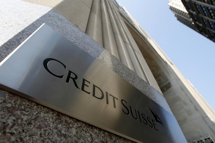 Credit Suisse vai contratar e vê ambiente mais racional