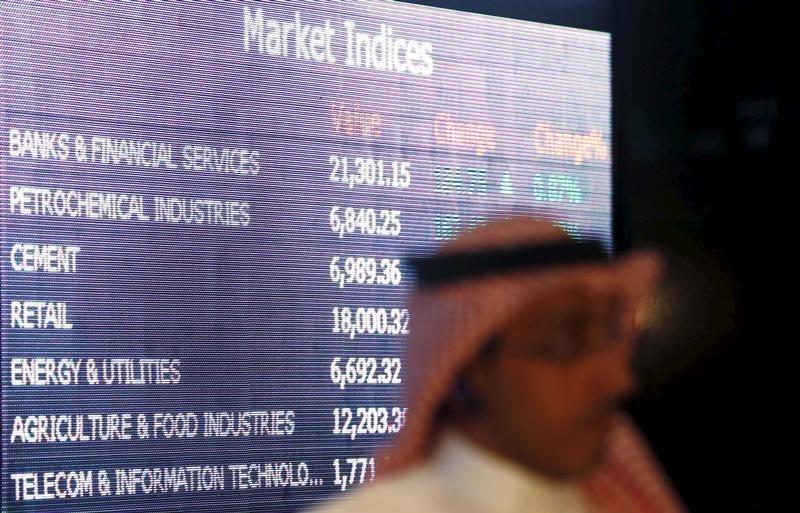 Рынок акций  ОАЭ закрылся разнонаправленно, DFM General снизился на 0,37%