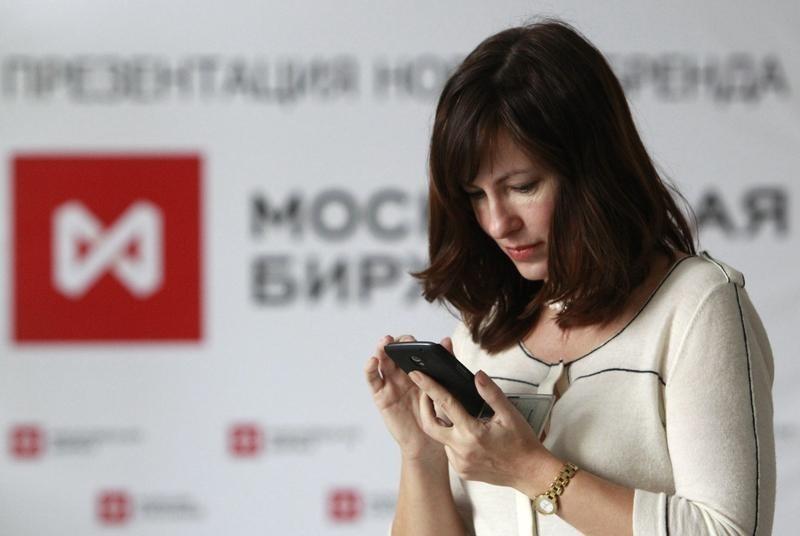 La Bolsa de Moscú cierra con una caída del 0,5 %