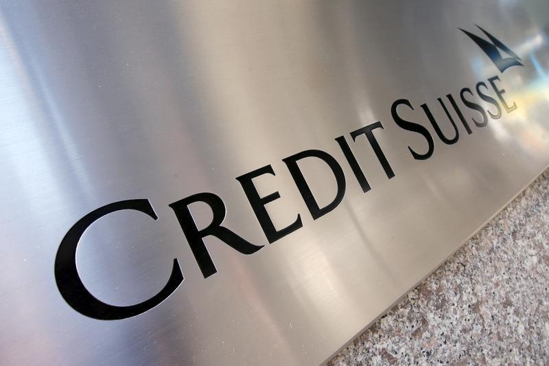 Дефолт семейного фонда обрушил акции крупнейших банков