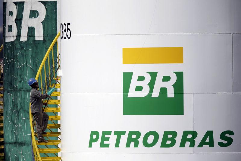 Petrobras assina contrato para venda da Reman por US$ 189,5 milhões para a Atem