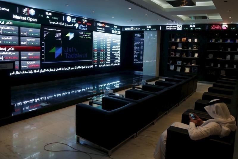 Saudi Arabia stocks lower at close of trade; Tadawul All Share down 0.36%