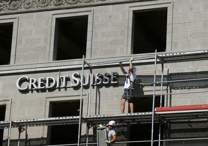 После инцидента с Archegos Credit Suisse ужесточит лимиты хедж-фондов