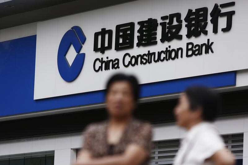 China Construction Bank Chief Sees Trade Conflict Resolution