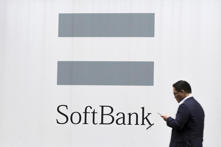 Softbank Shares Fall as Concerns Over Frothy Valuations Mount