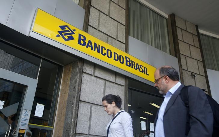 BB-BI eleva preço-alvo do IRB Brasil para R$ 41,30 com recomendação outperform