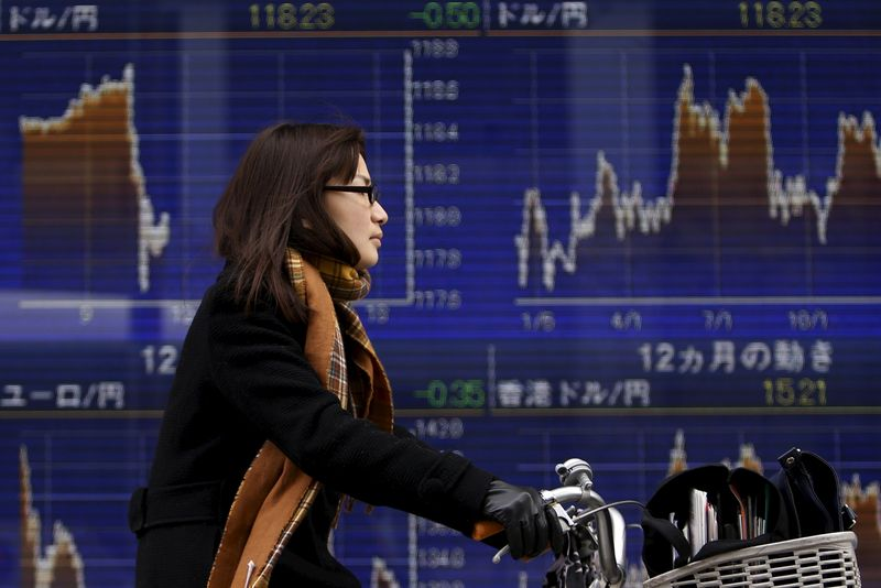 """Asian Stocks Mixed, Take """"Breather"""" as Investors Digest Clarida Comments"""