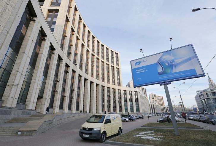 ВЭБ отказался от рефинансирования и выкупа проектов ЕБРР в России