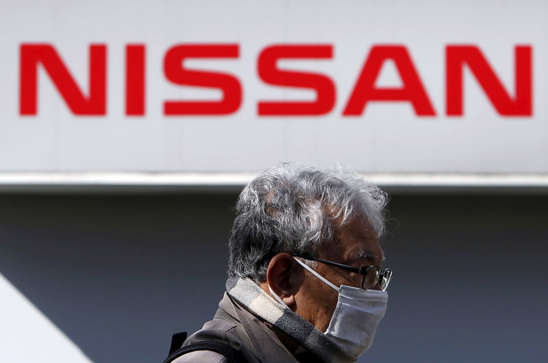 Nissan ve Honda koronavirüs nedeniyle Çin'deki bazı fabrikalarının üretime yeniden başlamasını erteledi