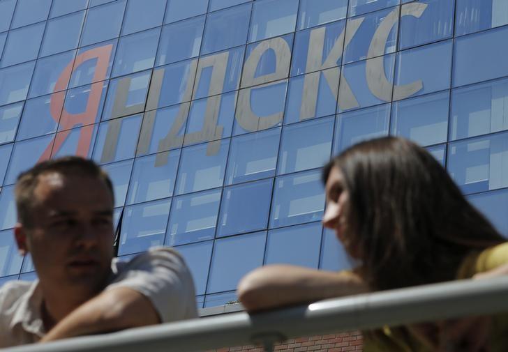 «Яндекс» купил для «Дзена» сервис по редактированию коротких видео