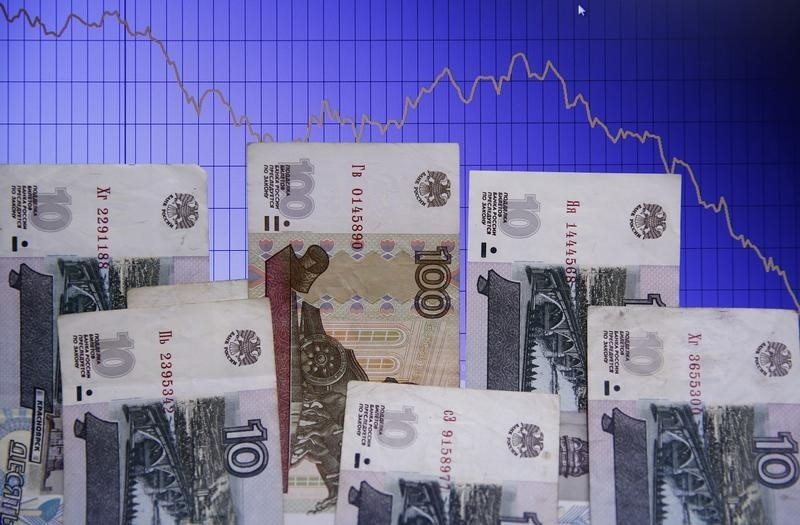 Денежная масса в РФ в национальном определении в январе сократилась на 2% - ЦБ