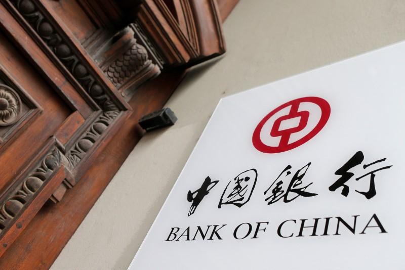 Главные новости: регулятор Китая предупредил о «пузырях» на рынках