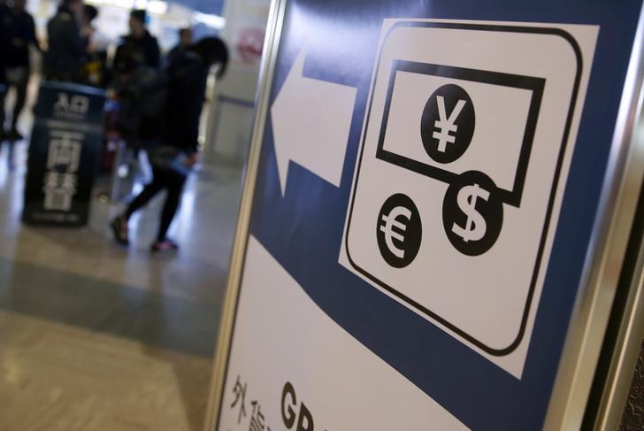 外国為替概況:米中合意期待を受けてリスクオンが進む。ドル円は109円以上で推移