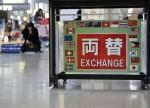 utazási iroda aki pénzt keresett az interneten miben különbözik a csere a bináris opcióktól