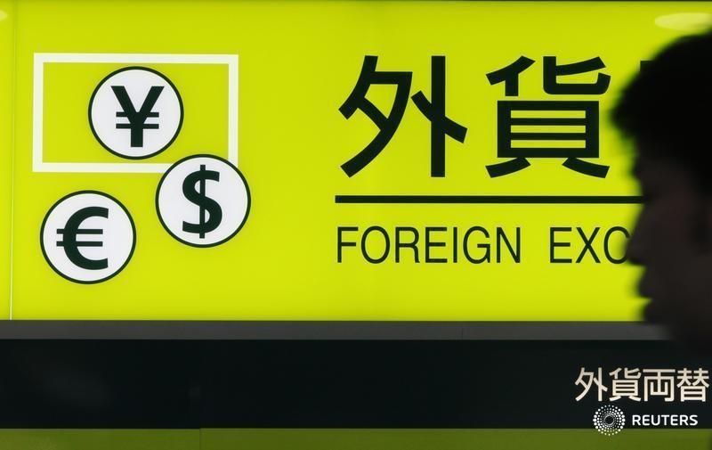 US-Dollar steigt gegenüber Hochzinswährungen