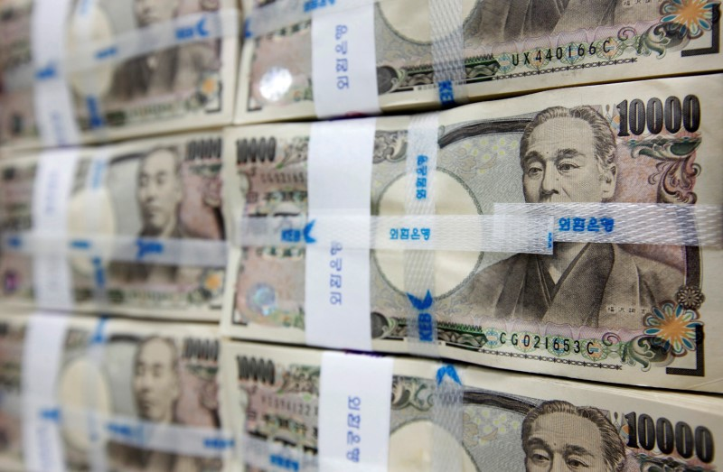Forex - Yen slightly weaker in Asia as focus on BoJ policy intensifies