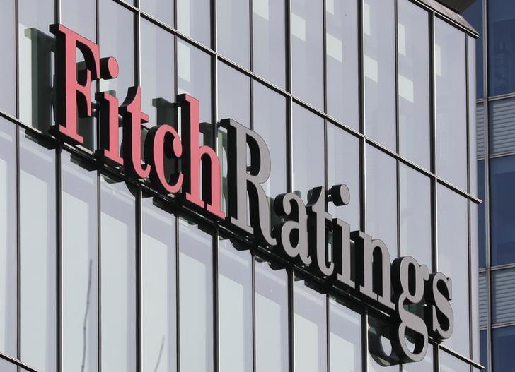 Fitch подтвердило рейтинги X5 на уровне